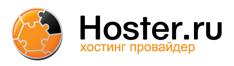 hoster.ru